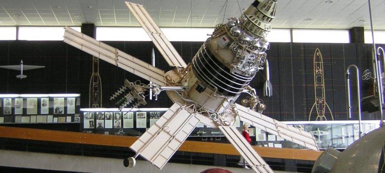 Картинки по запросу ростов на дону Ростовский музей космонавтики